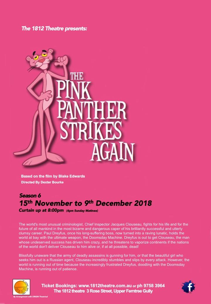 pink panther poster