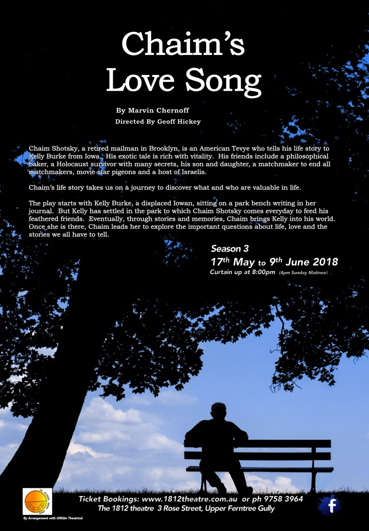 caims-lovesong-a0